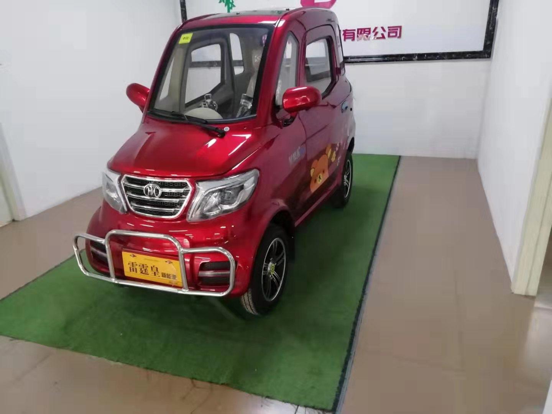 丹东专业汽车用品在线咨询