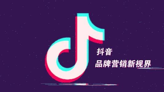 芜湖哪里有抖音短视频哪家好