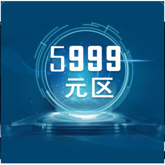 5999元VI设计
