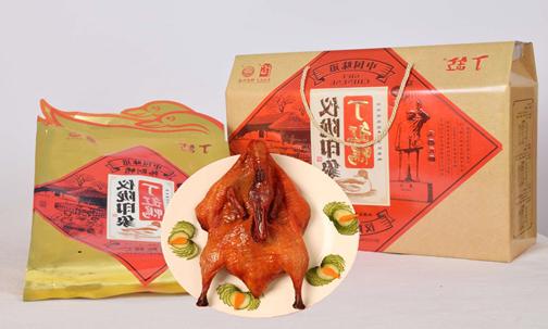 丁缸鸭礼盒(混装:丁缸酱香鸭,丁缸秘制鸭,丁缸熏腊板鸭各一只)
