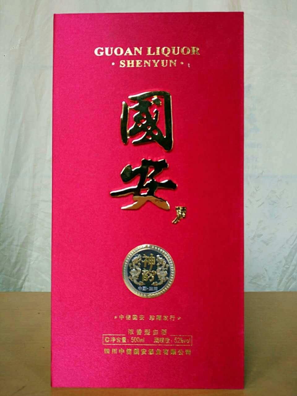 珠海专业酒业网在线咨询