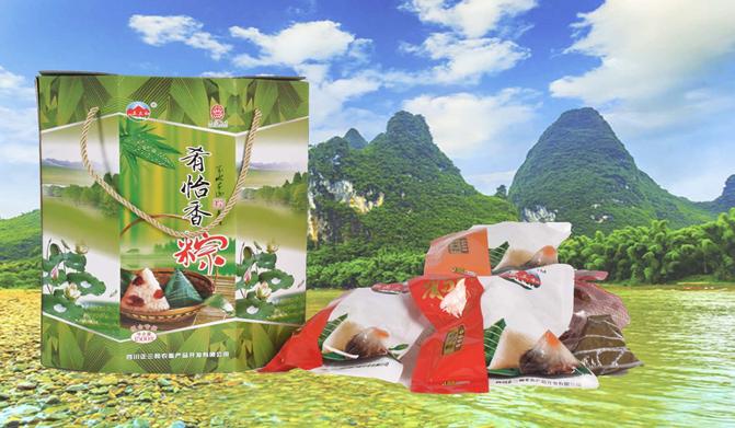 肴怡香粽礼品盒(八角型)
