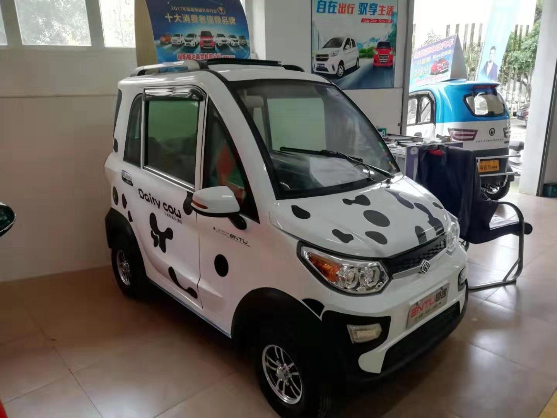 珠海优质的汽车用品推荐
