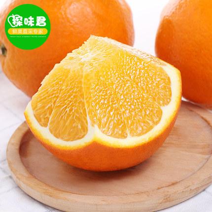 正宗赣南脐橙20斤大果寻乌甜橙子新鲜水果农家现摘现发皮薄江西10