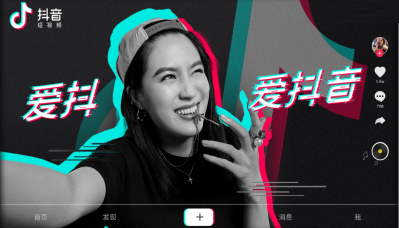 湛江正规抖音小程序开发招商加盟