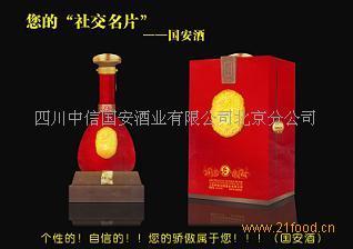 广东正规酒业网有哪些品牌